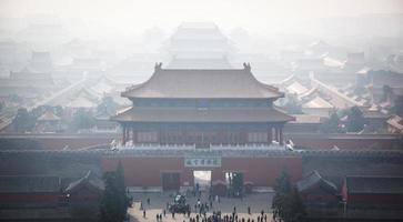 città proibita in una nebbia foto