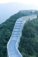 Grande Muraglia cinese durante il tramonto foto