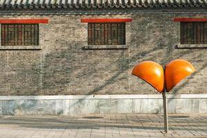 cabina telefonica di Pechino foto