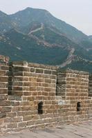 grande muraglia cinese, badaling. foto