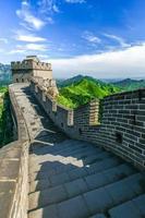 la grande Muraglia cinese foto