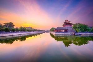 fossato della città proibita a Pechino foto