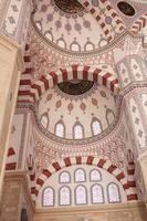 interno della moschea foto