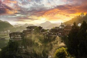 villaggio di Furong foto