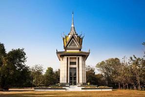 il campo di sterminio, choeung ek, phnom penh, cambogia. foto