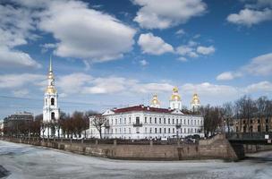 cattedrale navale di st. Nicholas foto