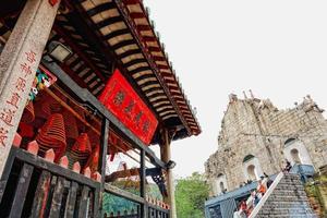 tempio di macao foto