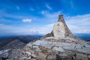 Hambaek-cima della montagna foto