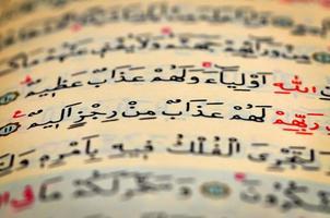 il libro sacro del Corano foto