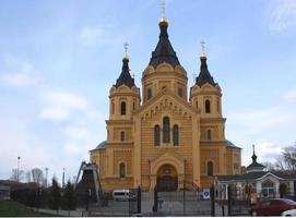 il tempio in onore alexandr nevskiy a nijniy novgorod foto