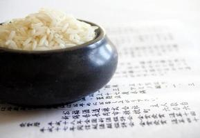 scodella di riso