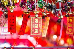 ma tempio, turismo di macao foto