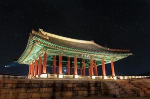 fortezza di Hwaseong foto