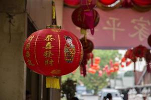 lanterne di carta cinesi