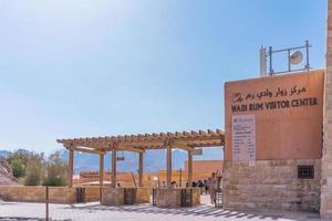 centro visitatori di wadi rum, giordania, 2018