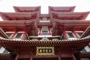 Tempio della reliquia del dente di buddha a chinatown di singapore foto