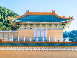 museo del palazzo nazionale di taipei, taiwan foto