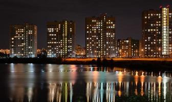 paesaggio urbano la sera foto