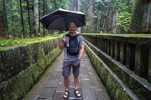 l'area del santuario nikko in giappone foto