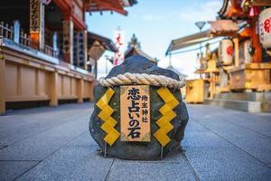 amo la pietra della fortuna al santuario di jishu jinja a kyoto, in giappone foto