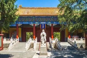 pechino tempio di confucio, cina foto