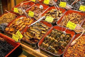 mercato nishiki a kyoto foto