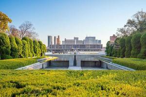 museo del memoriale della pace di hiroshima foto