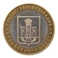 Moneta da 10 rubli, russia foto