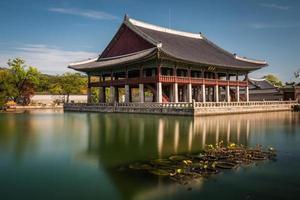 palazzo Gyeongbokgung foto