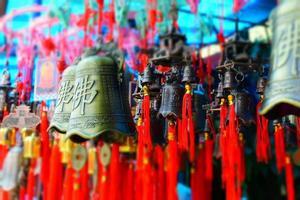 campana tibetana foto