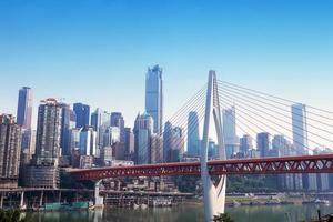 moderno skyline panoramico di Chongqing foto