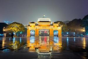 Chongqing grande sala delle persone foto