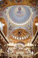 il dipinto sulla cupola della cattedrale del mare nikolsokgo. Kronstadt foto