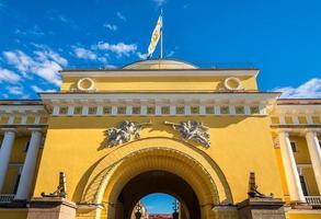 il palazzo dell'Ammiragliato a san pietroburgo - russia foto