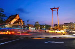 altalena gigante di Bangkok foto