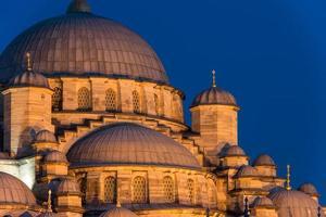 Yeni Cami foto