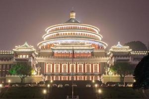 grande sala di Chongqing foto