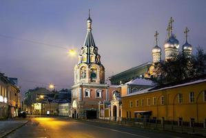 Mosca. mattina alla chiesa di st. gregory di neocaesarea. foto