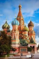 Cattedrale di San Basilio a Mosca foto