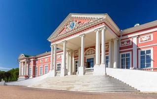 facciata del palazzo kuskovo