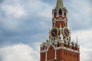 Cremlino di Mosca. torre di Spasskaya, orologio. quadrato rosso. patrimonio mondiale dell'unesco foto