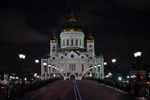Vista notturna della Cattedrale di Cristo Salvatore foto