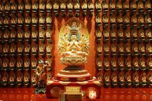 tempio cinese foto