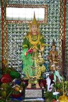 guardiano di rohani bo bo gyi della pagoda di botahtaung foto