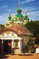 la cattedrale di Kiev foto