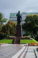 posto di Kiev foto