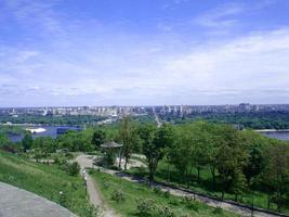 Kiev Ucraina foto