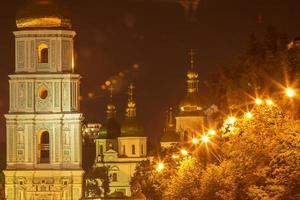 st. Cattedrale di Sofia foto