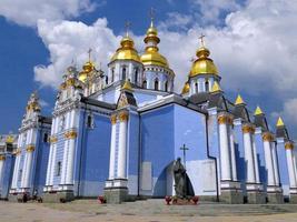 st. Cattedrale di Michael a Kiev foto