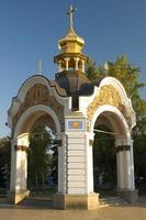 il monastero di michael foto